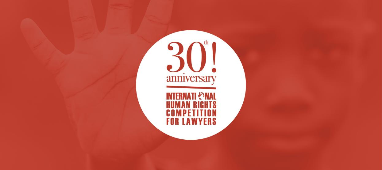 International human rights competition for lawyers