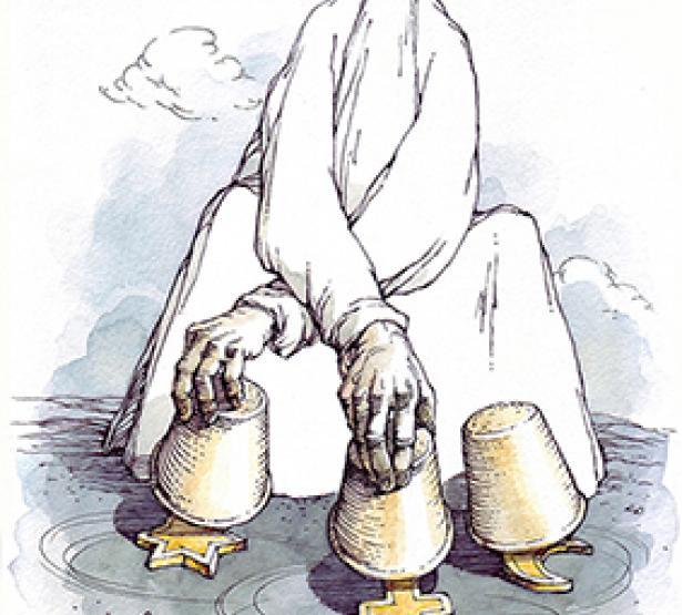 Grigori Katz